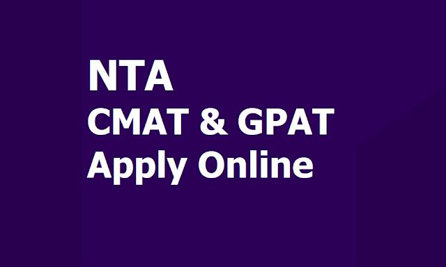 NTA CMAT, GPAT 2020 Schedule Released, Apply Online till November 30
