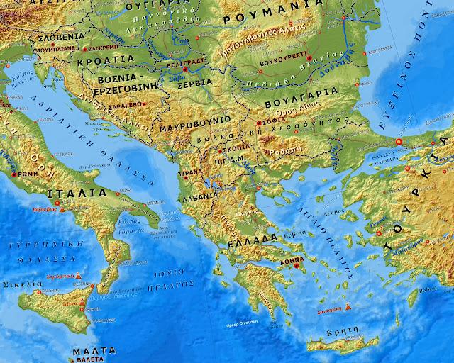 Οι Ευρωπαίοι ανησυχούν για την τουρκική επιρροή στα Βαλκάνια