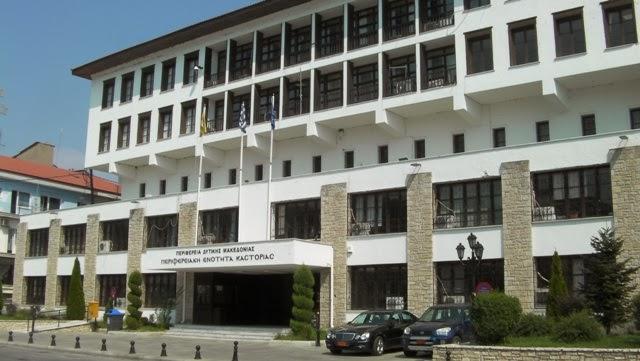 """""""Πλούσιος'' ο απολογισμός της ΠΕ Καστοριάς: Έργα της τάξεως των 300 εκ. ευρώ εκτελούνται με χρηματοδότηση από το ΕΣΠΑ"""