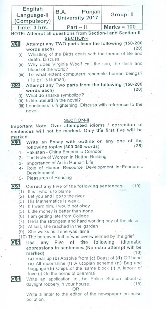 BA English 4th year 2017 past papers punjab university lahore,punjab university past papers,past papers ba english