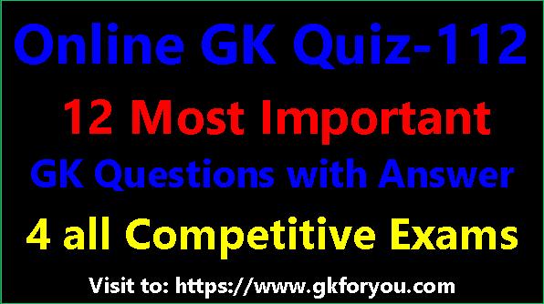 Hindi GK Quiz # 112