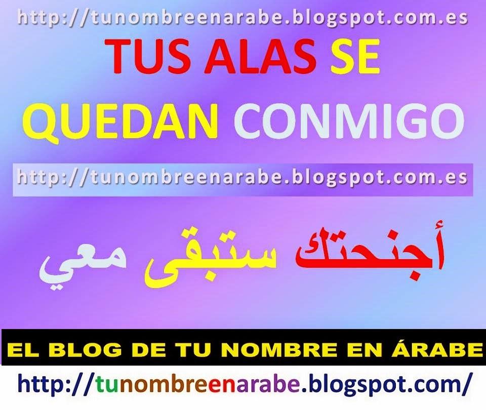 Imagenes Bonitas De Amor En Arabe