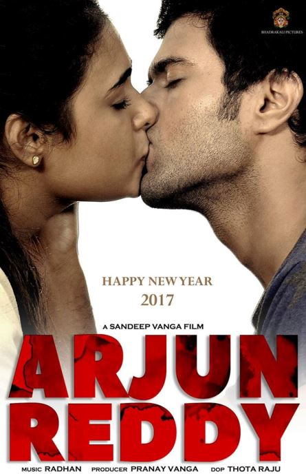 Vijay Deverakonda, Shalini, Jagapati Babu Telugu movie Arjun Reddy 2017 wiki, full star-cast, Release date, Actor, actress, Song name, photo, poster, trailer, wallpaper