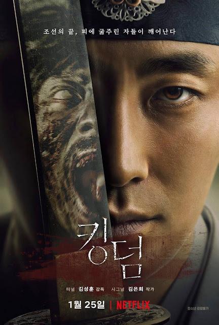 """Kingdom (킹덤)"". Los zombies coreanos llegan a Netflix."