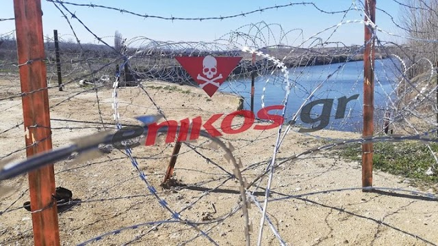Η «κόκκινη γραμμή» του Έβρου, οι Τούρκοι στρατιώτες και το Αιγαίο (ΦΩΤΟ)