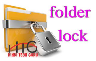 folder lock trick