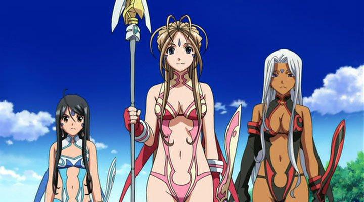 Aa! Megami-sama!: Itsumo Futari de