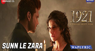 Sunn Le Zara Song Lyrics | Zareen Khan