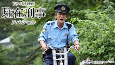 Sinopsis Chuzai Keiji Special / 駐在刑事スペシャル (2017) - Film TV Jepang