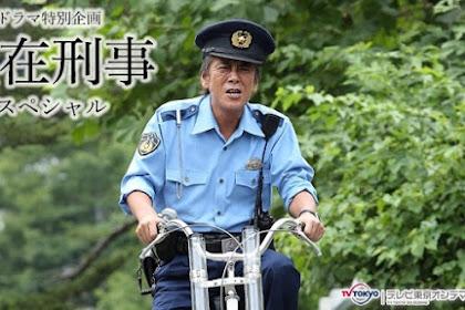Sinopsis Chuzai Keiji Special / 駐在刑事スペシャル (2017) - Japanese TV Movie
