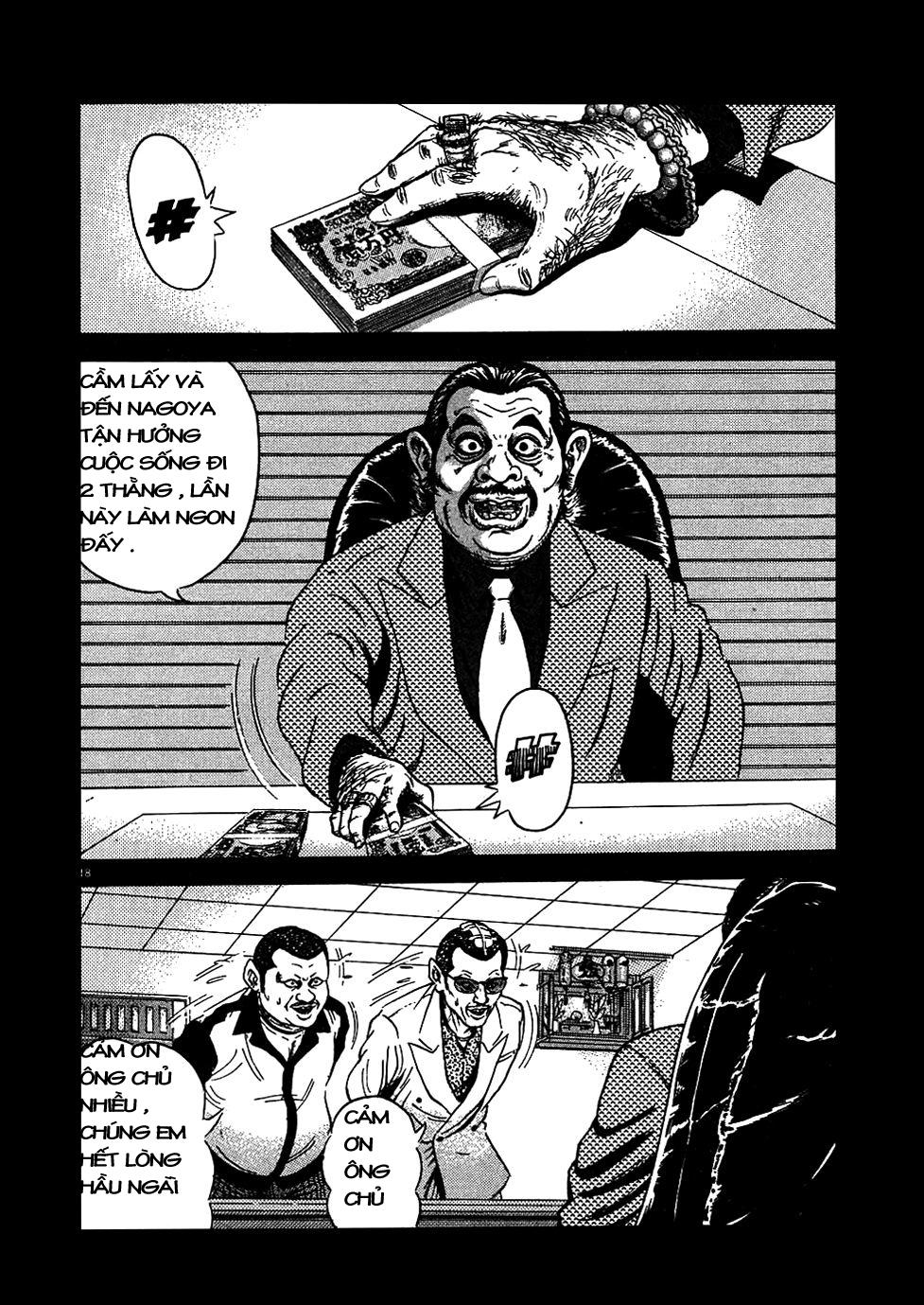 Oyaji chap 2 trang 18