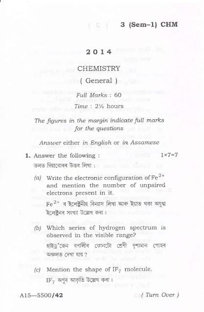 University chemistry papers