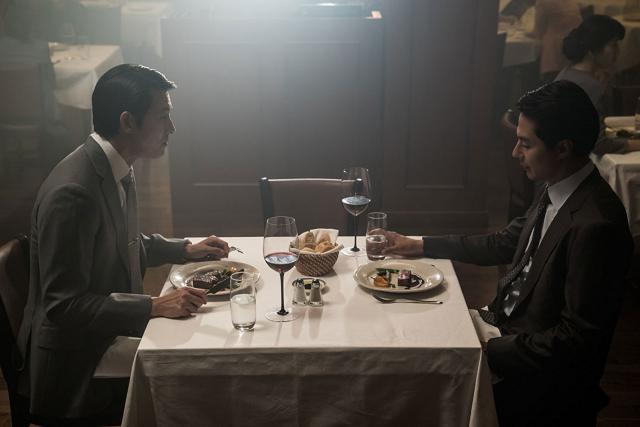 Hình ảnh phim Ông Hoàng