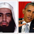 Obama places $5m bounty on head of key ISIS terrorist in charge of drafting recruits from the US and Europe