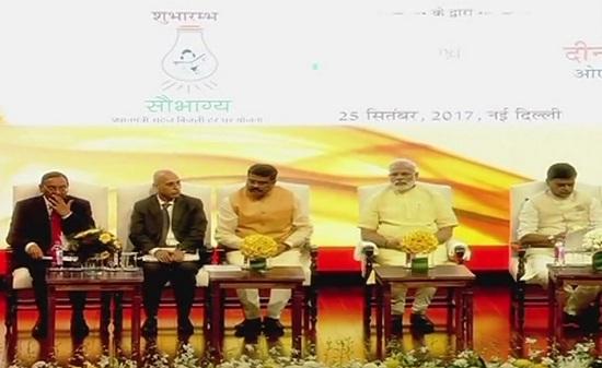 नरेन्द्र मोदी, दीनदयाल उपाध्याय, सौभाग्य योजना, New Delhi, PM Modi, Narendra Modi, ONGC, Deendayal Urja Bhawan, Dharmendra Pradhan, Saubhagya Scheme, Pradhan Mantri Sahaj Bijli har Ghar Yojna
