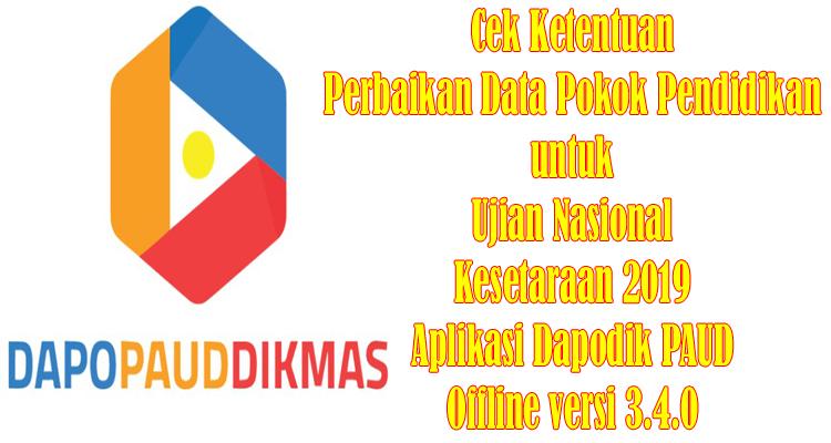 https://www.dapodik.co.id/2019/02/cek-ketentuan-perbaikan-data-pokok.html