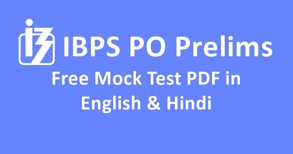 IBPS PO Prelims Mock Test PDF | Hindi & English - Exampundit in