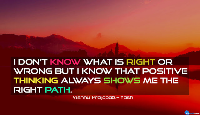 Inspiring quotes what is right or wrong