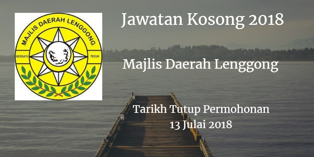 Jawatan Kosong MDLG 13 Julai 2018