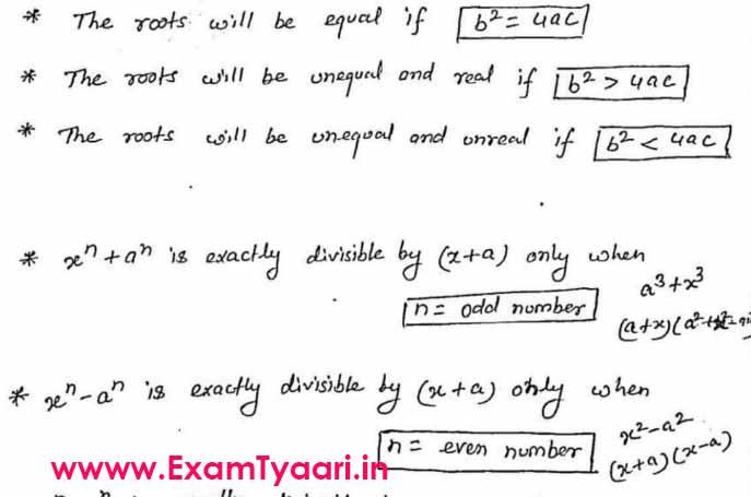 Maths ALGEBRA Formula PDF by Mayank Verma [PDF] • Exam Tyaari