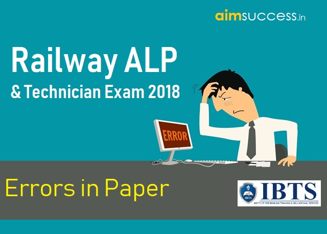 Railway ALP & Technician Exam 2018: Errors in Paper | Share Response