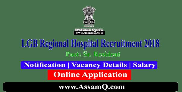 Sr. Resident & Various Jobs @  L.G.B. Regional Institute Of Mental Health Apply Online