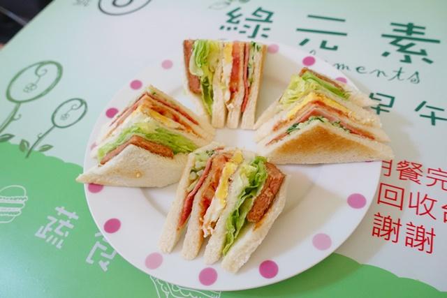 綠元素蔬食早午餐總匯吐司