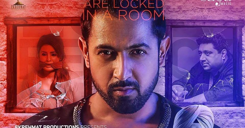 LOCK (2016) PUNJABI FULL MOVIE WATCH ONLINE FREE