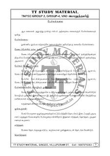 Tnpsc group 4 syllabus 2013 in english pdf