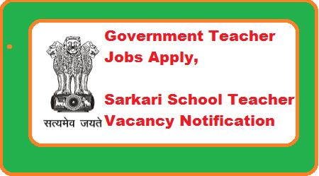 Government Teacher Jobs 2019