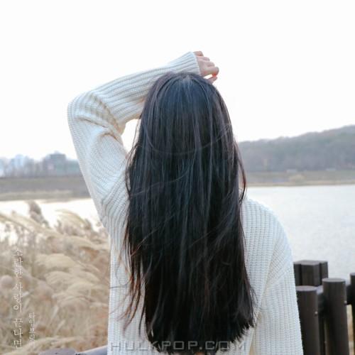 TIMEBRIDGE – 소란한 사랑이 끝나면 – Single