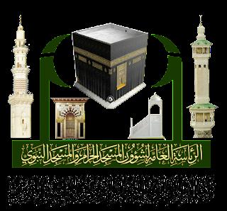 موعد بدء التسجيل إلكترونياً بكلية المسجد النبوي وشروط التقديم للعام الدراسي 1439 – 1440