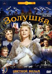 Zolushka (1947)(Cenicienta) Descargar y ver Online Gratis