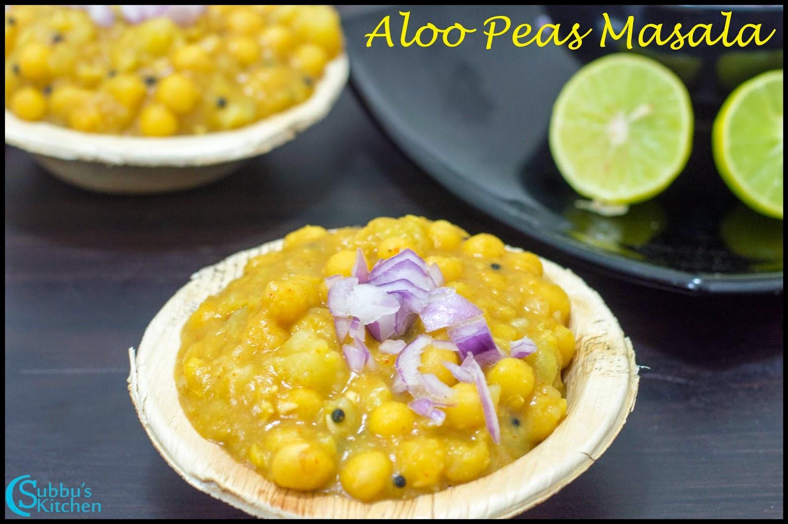 Aloo Peas Masala Curry Recipe