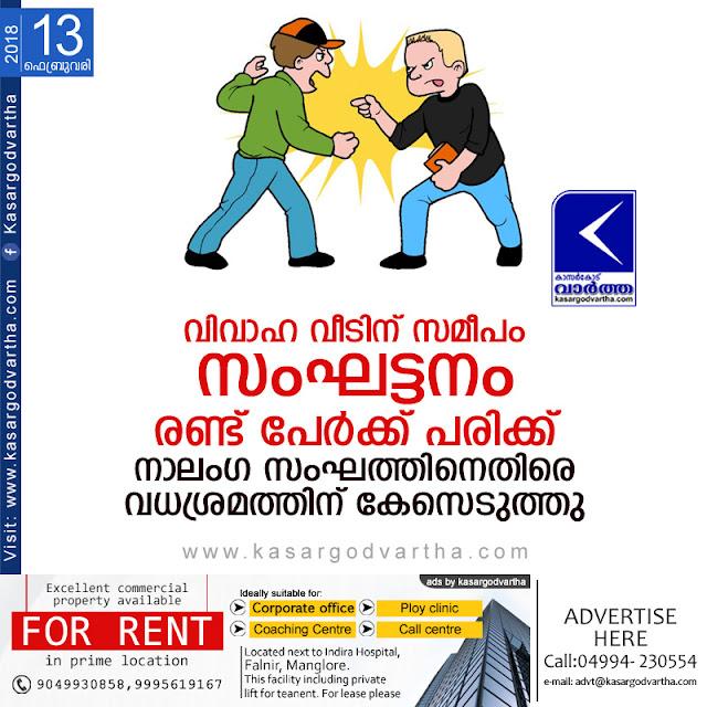 Case, Chattanchal, Clash, Hospital, Injured, Kasaragod, Kerala, News, Police, Clash; 2 injured, case against 4.