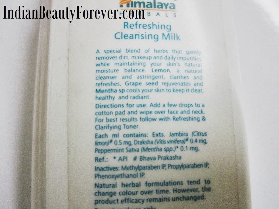 Himalaya Herbals Cleansing milk Review