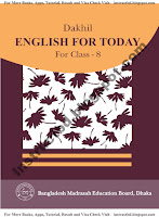 BMEB Dakhil Class Eight English for Today