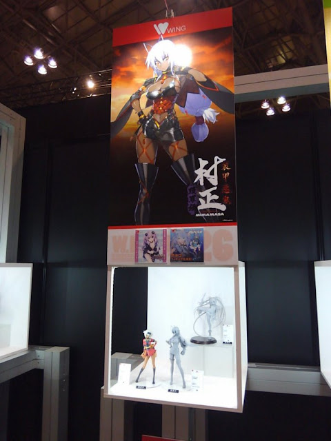 Nisei y Sansei Muramasa de Muramasa Demon Blade