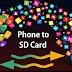 قم بنقل جميع التطبيقات من ذاكرة الهاتف إلى بطاقة الذاكرة الخارجية SD CARD