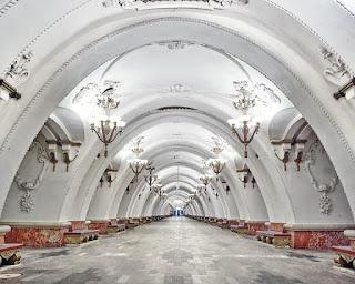 アルバーツカヤ駅