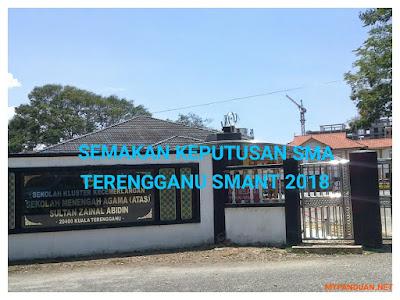 Semakan Keputusan SMA Terengganu SMANT 2018 Online