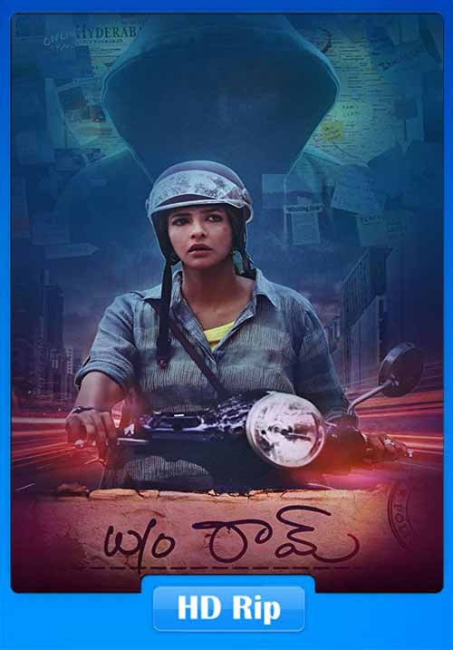WO Ram Wife Of Ram 2019 720p Hindi Dubbed HDRip ESubs x264 | 480p 300MB | 100MB HEVC