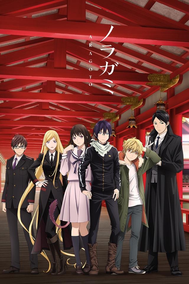 cover anime Noragami Aragoto