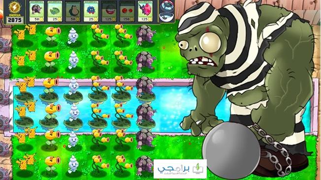 تحميل لعبة زومبي ضد النباتات 2 مهكرة للكمبيوتر