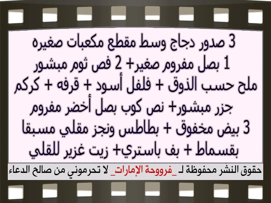 http://2.bp.blogspot.com/-AjKAvyv9dT8/VYWEEvB99mI/AAAAAAAAPzo/NQITSPQh2ug/s1600/3.jpg