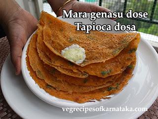 Maragenasu dose recipe in Kannada