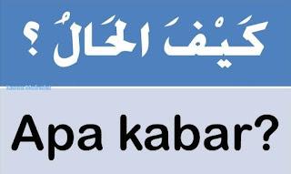 yang semoga selalu dalam lindungan Allah  Bahasa Arab Apa Kabar?