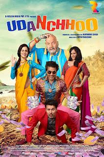 Udanchhoo 2018 Hindi Movie HDTVRip | 720p | 480p