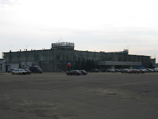 bykovo airport moscow russia