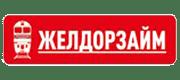 Логотип ЖЕЛДОРЗАЙМА